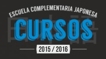 Curso 2016