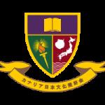 Escudo Escuela 3
