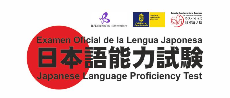Cancelación del Examen Oficial NÔKEN en Gran Canaria