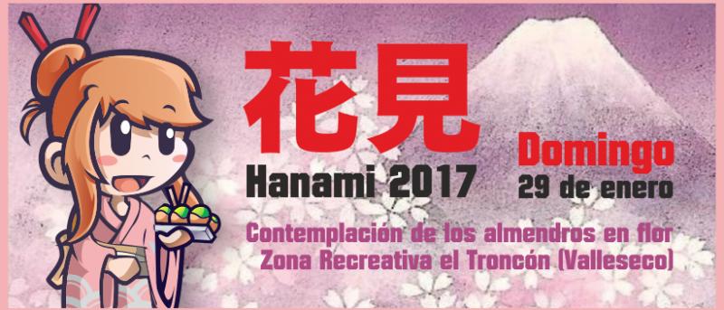 Hanami 2017